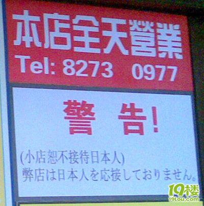 【米国】ダンキンドーナツの店員が中国系の客を侮辱、何度注文しても「はい?なんですかあ?」©2ch.net YouTube動画>5本 ->画像>34枚